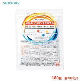 サントリー サプリメント マルチ ビタミン&ミネラル 180粒入り SUNTORY 通販