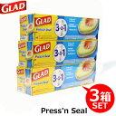 マジックラップ GLAD グラッド Press'n Seal プレス&シール 多用途シールラップ 3個セット|内祝い_お返し_結婚祝い_お誕生日_出産祝い|ギフ...
