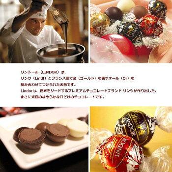 リンツリンドールトリュフチョコレートボールアソート4種類600g