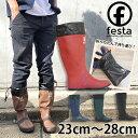 レインブーツ メイン FESTA フェスタ ラバーブーツ バードウォッチング 長靴 対策 おしゃれ かわいい 春夏 あす楽 通販