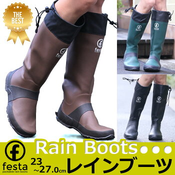 日本野鳥の会バードウォッチング長靴ブラウングリーンロングブーツラバーブーツ梅雨野外フェスタハンターも取り扱い中