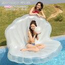【後払い 可能】 新作浮き輪 PixyPartyフロート【パール】砂浜 川 アウトドア 夏 レディース でかい ビックサイズ か…