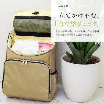リュックインバッグ2in1リバーシブルリュックインナーバッグバッグ鞄かばんインバッグメンズレディース収納整理ノースフェイスのヒューズボックス等の大容量リュック用整理大きめA4ブランド新品新作2018年