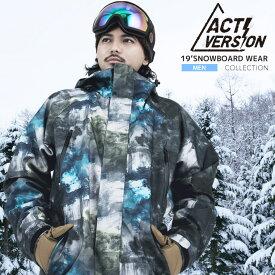 スノーボードウェア 2018-2019新作 メンズ 上下セット スノボウェア スノーボードウェア メンズ 即納  スノーボード スノボ ウェア スキーウェア スノボーウェア ウエア ジャケット パンツ 上下セット ACTI スノボ ウェア 激安 ジュニア