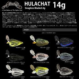 [NORIES/ノリーズ] HULACHAT 14g フラチャット14g 釣り チャターベイト ブレードベイト チャター系 チャター