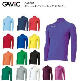 【在庫有り】【GAViC(ガビック)】【ストレッチインナートップ(LONG)】アンダーウェア GA8801/子供用 ジュニア【ゆうパケット対応】インナー パンツ