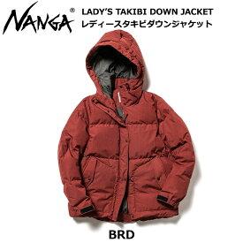 NANGA/ナンガ[LADY'S TAKIBI DOWN JACKET/レディースタキビダウンジャケット]
