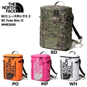 【BC Fuse Box II(BCヒューズボックス 2)30L】NM82000【THE NORTH FACE(ザ ノースフェイス)】