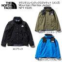 【在庫有り】THE NORTH FACE/ザ ノースフェイス[マウンテンレインテックスジャケット(メンズ) ]NP11935