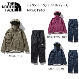 THE NORTH FACE/ザ ノースフェイス[ハイベントレインテックス(レディース) ]NPW61916