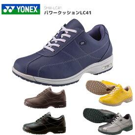 「お取り寄せ商品」【一部在庫有り】【YONEX(ヨネックス)】【パワークッションLC41】ウォーキングシューズ【SHW-LC41】レディース /ジョギング 散歩 靴02P18Jun16