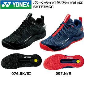 YONEX ヨネックス SHTE3MGC パワークッションエクリプション3メンGCテニスシューズ クレー・砂入り人工芝コート用