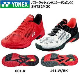 【YONEX】SHTS2MGCヨネックス パワークッションソニケージ2メンGCメンズ ユニセックス テニスシューズ