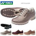 「お取り寄せ商品」【YONEX(ヨネックス)】【パワークッションLC21】ウォーキングシューズ【SHW-LC21】レディース /ジョギング 散歩 靴0…