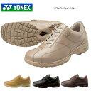 「お取り寄せ商品」【YONEX(ヨネックス)】【パワークッションLC41】ウォーキングシューズ【SHW-LC41】レディース /ジ…