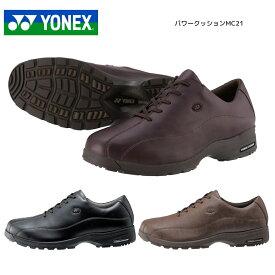 【一部在庫あり】【送料無料】「お取り寄せ商品」【YONEX(ヨネックス)】【パワークッションMC21】ウォーキングシューズ 【SHW-MC21】メンズ /ジョギング 散歩 靴