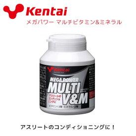 「お取り寄せ商品」【Kentai(ケンタイ) 】【メガパワー マルチビタミン&ミネラル 150粒入】サプリメント K4410