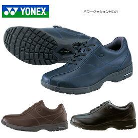 「お取り寄せ商品」【YONEX(ヨネックス)】【パワークッションMC41】ウォーキングシューズ【SHW-MC41】メンズ /ジョギング 散歩 靴