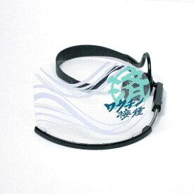 交換フィルム「ワクチン接種済み112」ヘッドセットマスク用 / ハイタイプサイズ(鼻まで覆うサイズ)(マスク本体は別売りです)1枚入りパッケージ。
