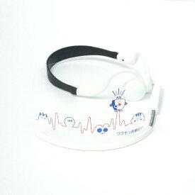 交換フィルム「ワクチン接種済み113」ヘッドセットマスク用 / ハイタイプサイズ(鼻まで覆うサイズ)(マスク本体は別売りです)1枚入りパッケージ。
