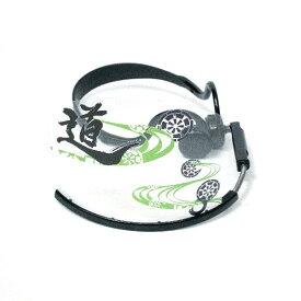 漢字交換フィルム「道」・ヘッドセットマスク用 ハイタイプ(鼻まで覆うサイズ)(マスク本体は別売りです)1枚入りパッケージ
