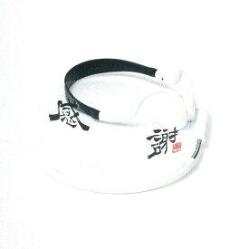 漢字交換フィルム「感謝」・ヘッドセットマスク用 ハイタイプ(鼻まで覆うサイズ)(マスク本体は別売りです)1枚入りパッケージ