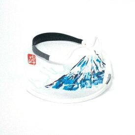 漢字交換フィルム「富士山」・ヘッドセットマスク用 ハイタイプ(鼻まで覆うサイズ)(マスク本体は別売りです)1枚入りパッケージ