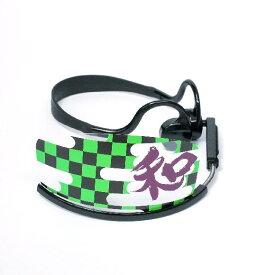 漢字交換フィルム「和」・ヘッドセットマスク用標準サイズ(マスク本体は別売りです)1枚入りパッケージ