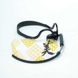 漢字交換フィルム「美」・ヘッドセットマスク用標準サイズ(マスク本体は別売りです)1枚入りパッケージ