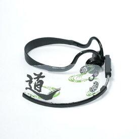 漢字交換フィルム「道」・ヘッドセットマスク用標準サイズ(マスク本体は別売りです)1枚入りパッケージ