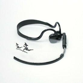 漢字交換フィルム「走」・ヘッドセットマスク用標準サイズ(マスク本体は別売りです)1枚入りパッケージ