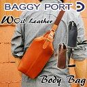 BAGGYPORT(バギーポート)Wオイルレザー ボディバッグ GRN-103 【メンズレディース兼用】【2WAY】【本革】【肩掛け】…