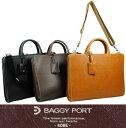 BAGGYPORT(バギーポート)白化合皮 ビジネスバッグ JOB-260 【A4サイズ対応】【ショルダーベルト付き】【斜め掛け…