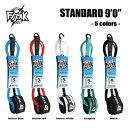 FREAK,フリーク/LEASH,リーシュコード/ロングボード・足首用リーシュ/STANDARD 9 / 5カラーからお選びください/サーフ…