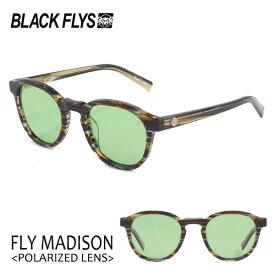 BLACKFLYS,ブラックフライ/19/FLY MADISON Polarizedレンズ,フライマディソン 偏光レンズ/BF-12825-09/BROWN STRIPE/LIGHT GREEN POL/サングラス/ライトレンズ 【あす楽 対応】