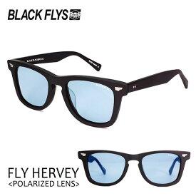 BLACKFLYS,ブラックフライ/20/FLY HARVEY Polarizedレンズ,フライハーヴェイ 偏光レンズ/BF-1237-05/MAT BLACK/LT BLUE POL/サングラス/ユニセックス/ウェリントン 【あす楽 対応】
