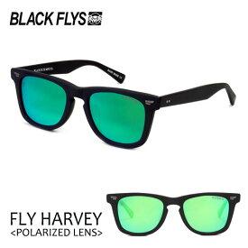 BLACKFLYS,ブラックフライ/20/FLY HARVEY Polarizedレンズ,フライハーヴェイ 偏光レンズ/BF-1237-07/MAT BLACK/GREEN MIRROR POL/サングラス/ユニセックス/ウェリントン/ミラーレンズ 【あす楽 対応】