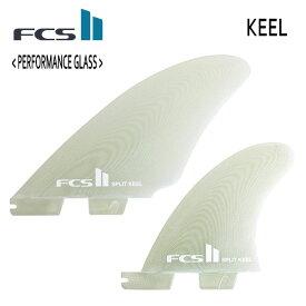 【ポイント20倍】【QUAD・クアッド/4フィン】FCSII,FCS2,エフシーエスツー/ワンタッチ/QUAD,4FIN/SPLIT KEEL Quad Performance Glass/ パフォーマンスグラスモデル/日本正規代理店品/サーフィン/サーフボード【あす楽 対応】