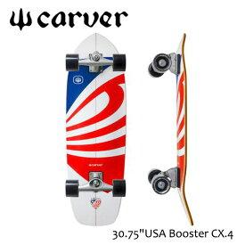 "CARVER SKATEBOARD,カーバースケートボード/30.5""USA Booster/CX.4 TRACK/ユーエスエーブースター/サーフスケート/サーフトレーニング/サーフィン/USAサーフチーム 【あす楽 対応】"