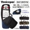 "VENICEPAC, Venice Pak / Skate bags / 34 ""to storage or 3 Please choose color WAY CARVER PAC/3"