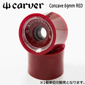 CARVER SKATEBOARD,カーバースケートボード/Concave Wheel 69mm/78a/RED/レッド/スケート/ウィール/タイヤ/サーフスケート/サーフトレーニング/日本正規代理店品 【あす楽 対応】