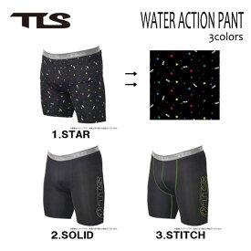 TOOLS,トゥールス/インナー・パンツ/WATER ACTION PANTS/2014年NEWカラー/3カラーからお選びください 【あす楽 対応】20