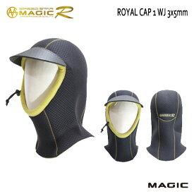 MAGIC,マジック/SPEED STAR-Rシリーズ/3x5mm ROYAL CAP 1 WJ・3x5mmキャップ1/S・M・L・XLサイズ(サイズ4展開)/冬用・サーフィン/2017-18年モデル 【あす楽 対応】