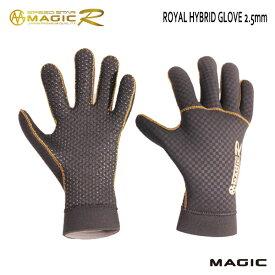 MAGIC,マジック/SPEED STAR-Rシリーズ/2.5mm ROYAL HYBRID GLOVE/ウォーターブロック/XS・S・M・L・XL・XXLサイズ(サイズ6展開)/17-18年モデル/冬用・サーフィン 【あす楽 対応】