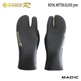 MAGIC,マジック/SPEED STAR-Rシリーズ/2015-16年モデル/AG 5mm ROYAL MITTEN GLOVE・5mmミトングローブ/XS・S・M・L・XLサイズ(サイズ5展開) /冬用・サーフィン【あす楽 対応】