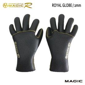 MAGIC,マジック/SPEED STAR-Rシリーズ/2015-16年モデル/2mm ROYAL GLOVE・2mmグローブ/XS・S・M・L・XLサイズ(サイズ5展開)/冬用・サーフィン