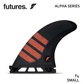 Future Fin,フューチャーフィン/FIN,トライフィン/スタンダードサイズ/ALPHAシリーズ/ALPHA F4/CARBON/CARBON/RED/Sサイズ/47-70kg /サーフィン/サーフボード 【あす楽 対応】