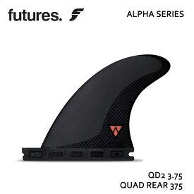 Future Fin,フューチャーフィン/FIN,クアッドリアフィン/ALPHAシリーズ/ALPHA QD2 3.75/CARBON/CARBON/RED /サーフィン/サーフボード 【あす楽 対応】