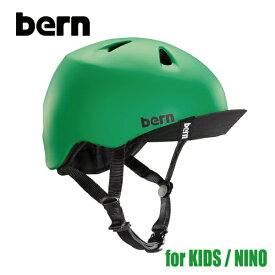 BERN,バーン/ヘルメット/KIDS・キッズ(子供用)/オールシーズン対応/NINO/MATTE KELLY GREEN VISOR・マットグリーン/XS/S・S/Mサイズサイズ/自転車/キッズバイク/スケート 【あす楽 対応】