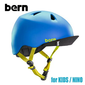 BERN,バーン/ヘルメット/KIDS・キッズ(子供用)/オールシーズン対応/NINO/MATTE BLUE VISOR・マットブルー/XS/S・S/Mサイズサイズ/自転車/キッズバイク/スケート 【あす楽 対応】